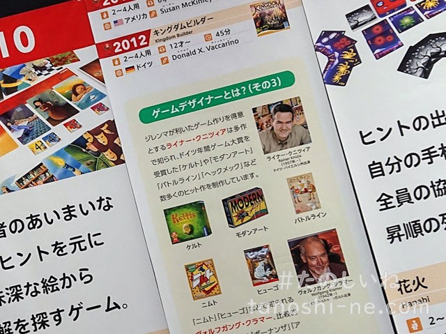 f:id:tokyonakayoshi:20200822035700j:plain