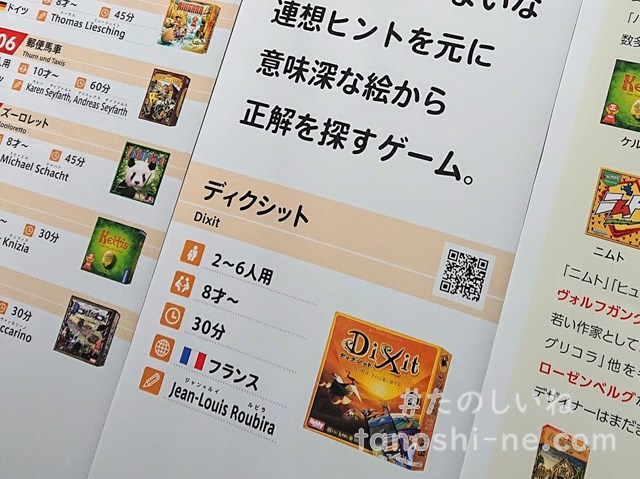 f:id:tokyonakayoshi:20200822035720j:plain