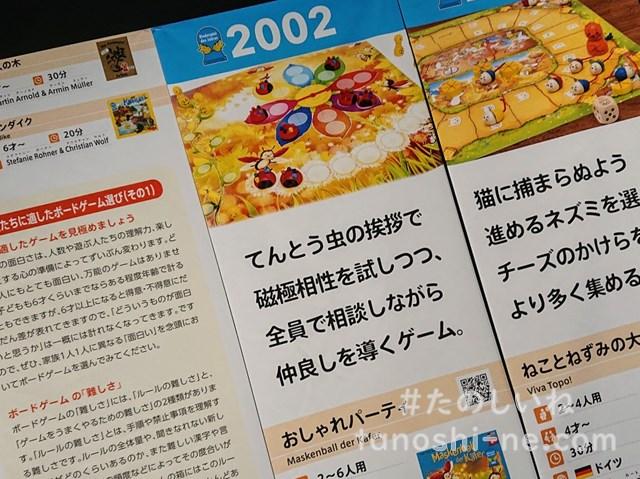 f:id:tokyonakayoshi:20200822040724j:plain