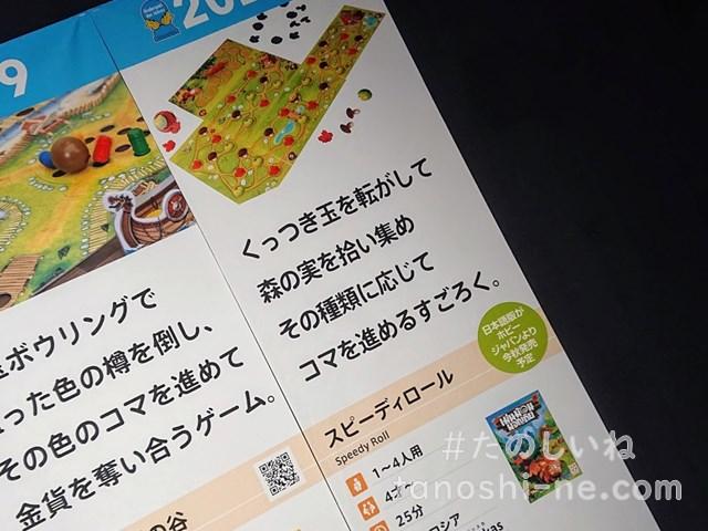f:id:tokyonakayoshi:20200822040840j:plain