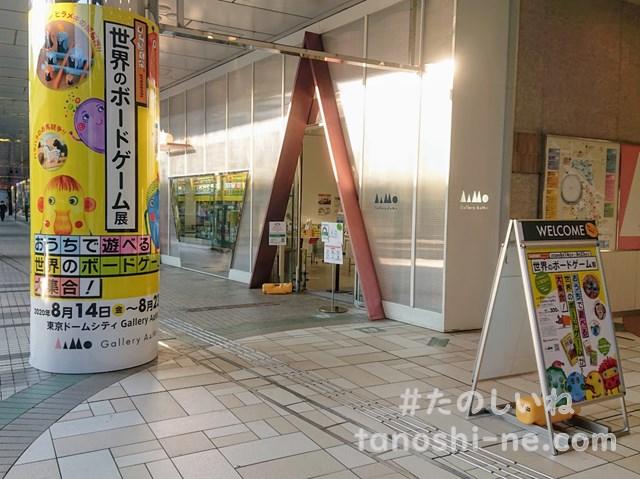 f:id:tokyonakayoshi:20200822042830j:plain