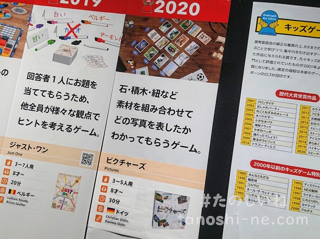 f:id:tokyonakayoshi:20200822142128j:plain