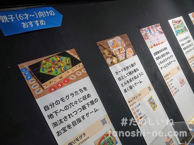 f:id:tokyonakayoshi:20200822142725j:plain