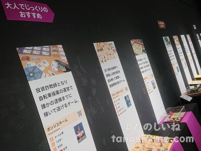 f:id:tokyonakayoshi:20200822142910j:plain