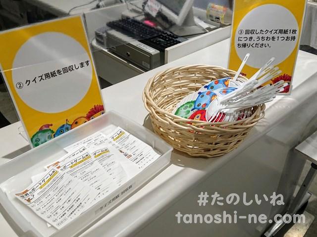 f:id:tokyonakayoshi:20200822143449j:plain