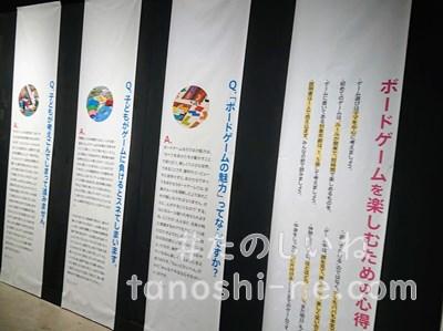 f:id:tokyonakayoshi:20200822145113j:plain