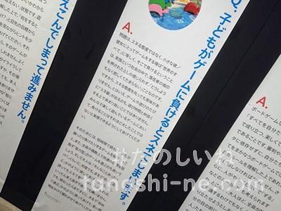 f:id:tokyonakayoshi:20200822150112j:plain