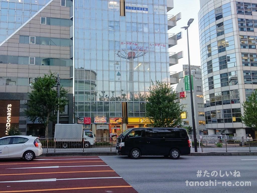 f:id:tokyonakayoshi:20200822151841j:plain