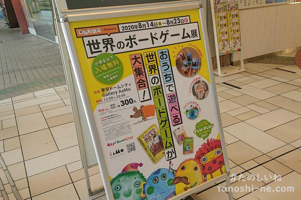 f:id:tokyonakayoshi:20200822153051j:plain