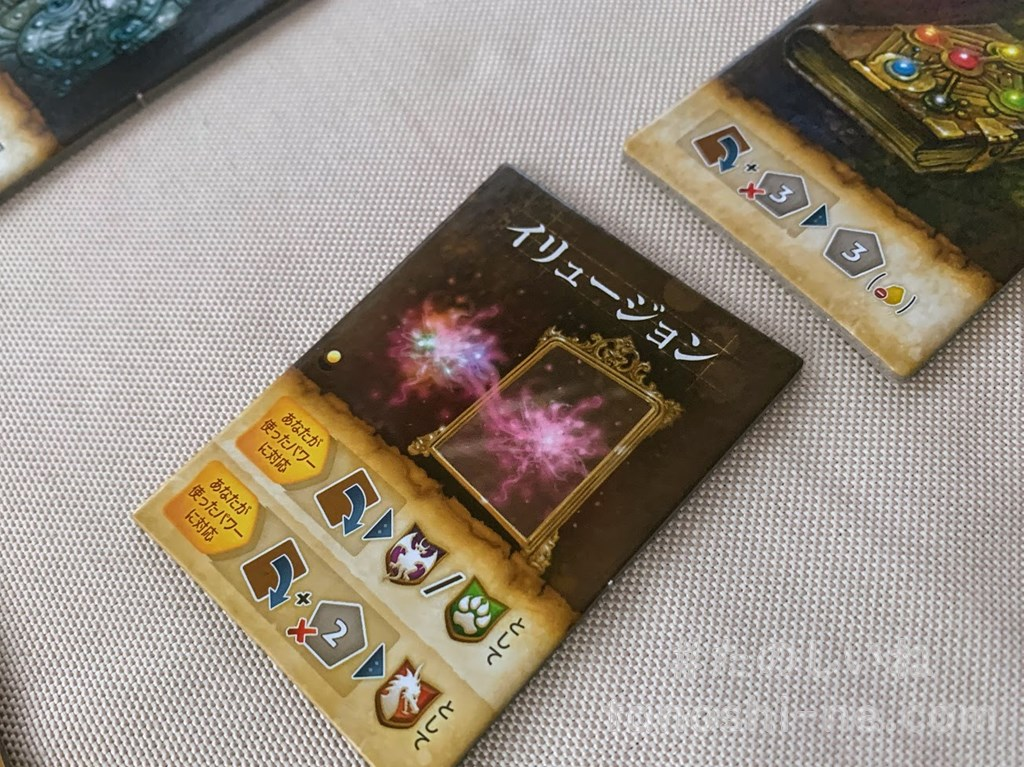 f:id:tokyonakayoshi:20201001021611j:plain