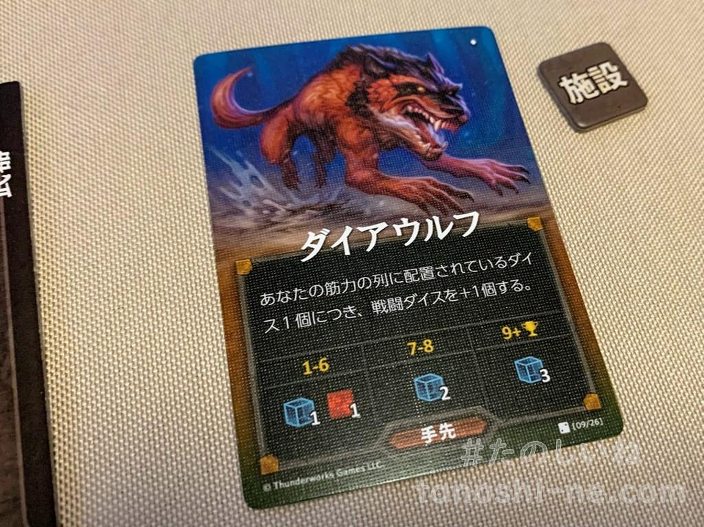 f:id:tokyonakayoshi:20201003180118j:plain
