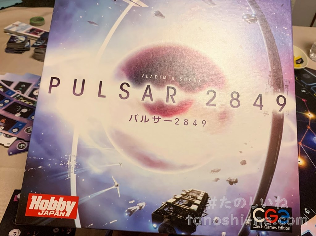 f:id:tokyonakayoshi:20201010161832j:plain