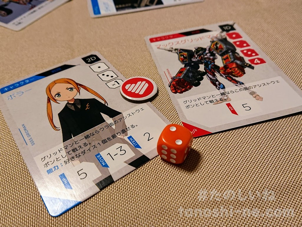 f:id:tokyonakayoshi:20201118110359j:plain