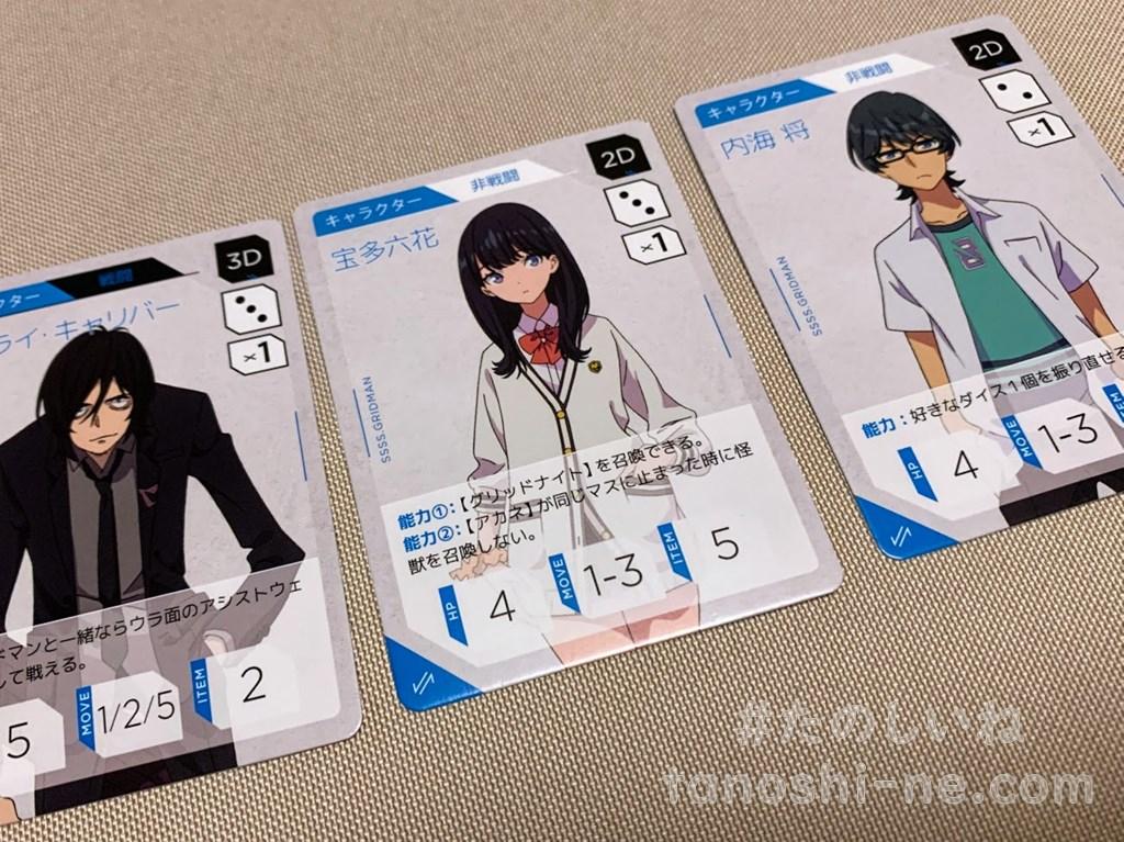 f:id:tokyonakayoshi:20201118110456j:plain