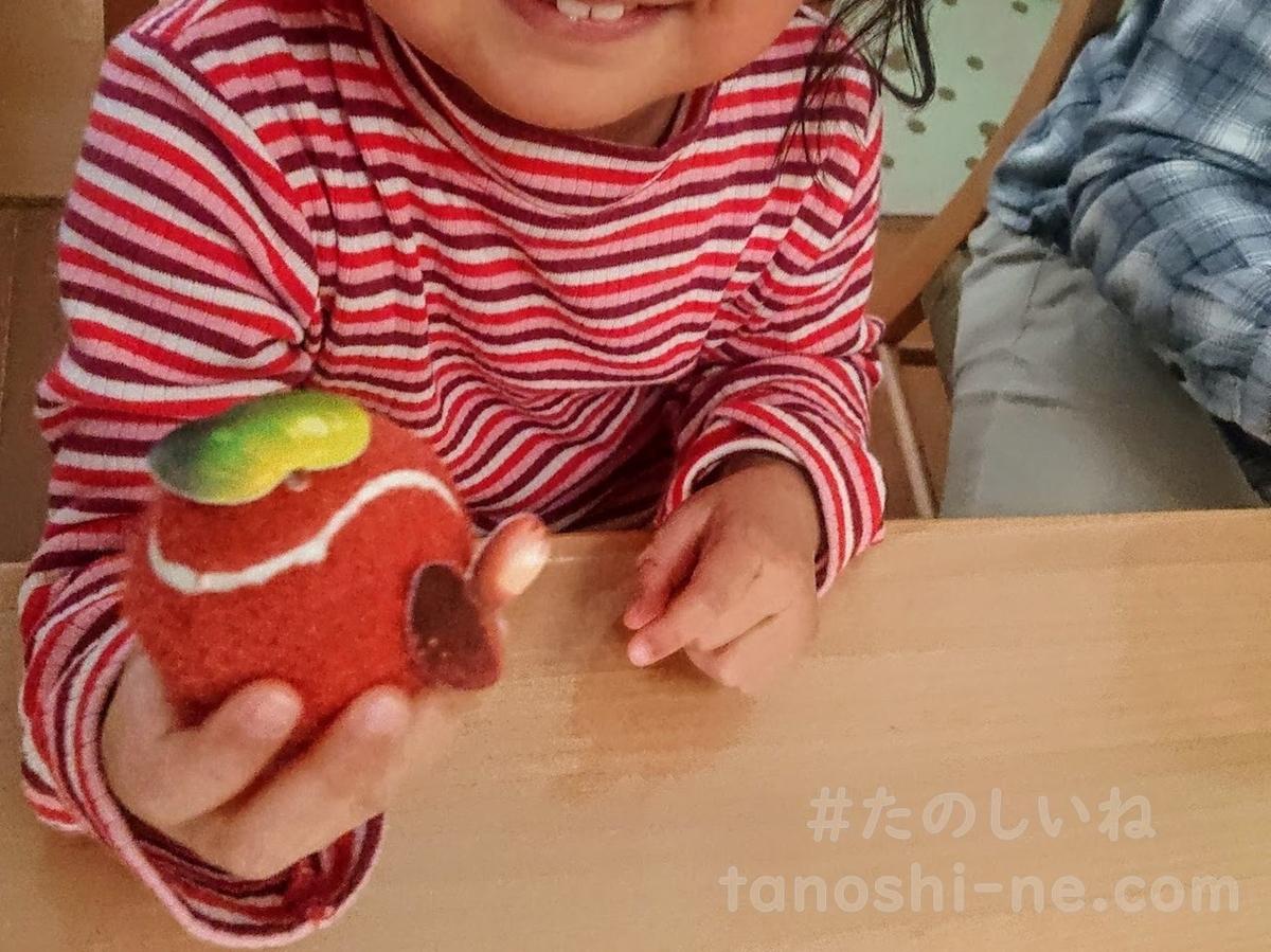 f:id:tokyonakayoshi:20210213055732j:plain
