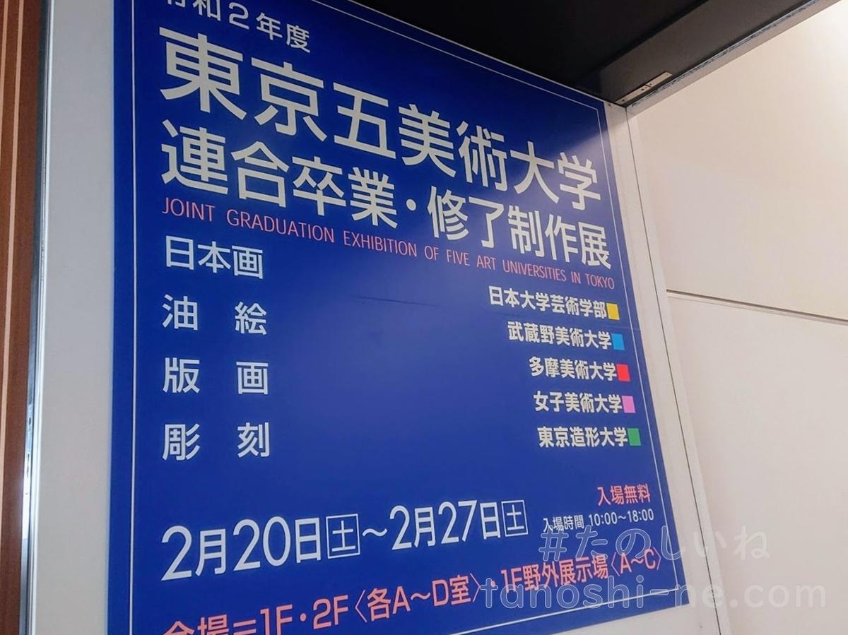 f:id:tokyonakayoshi:20210226040654j:plain