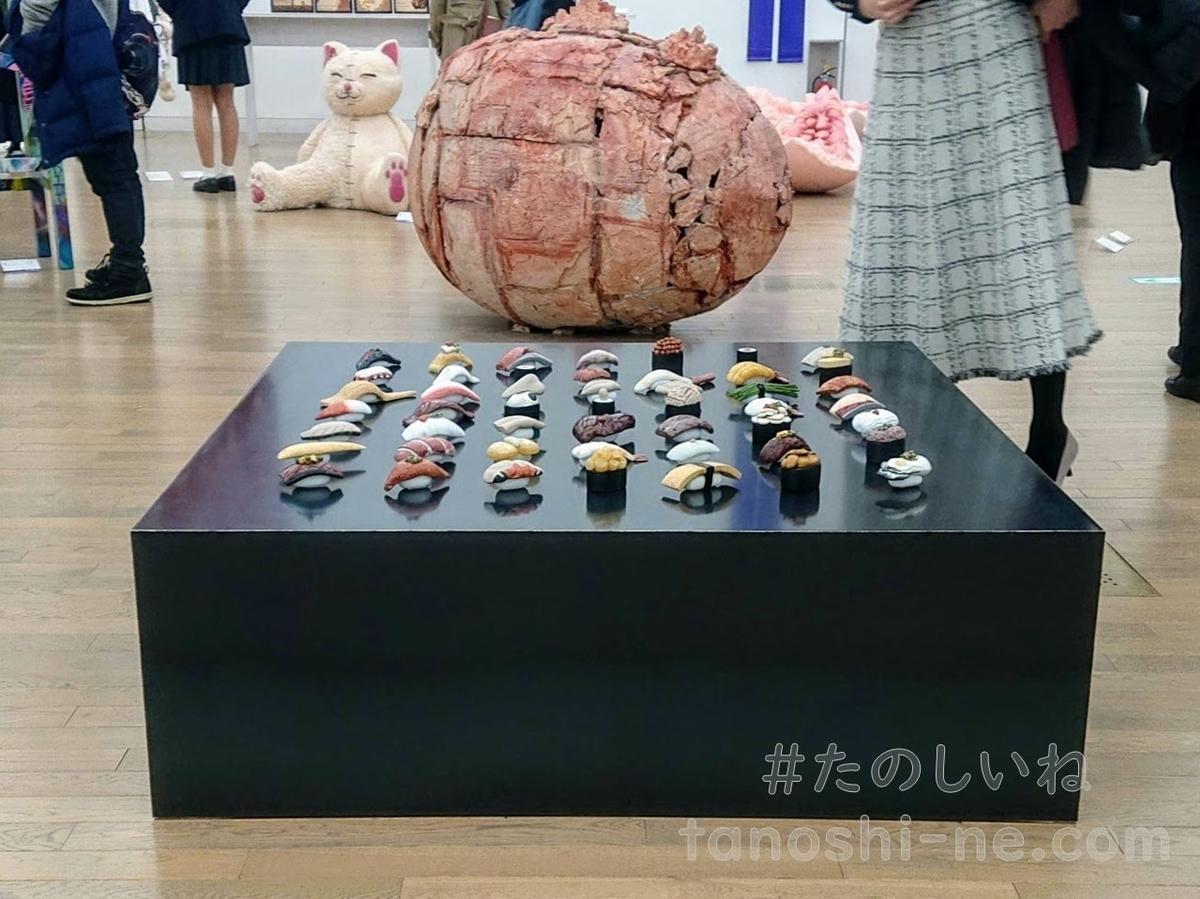 f:id:tokyonakayoshi:20210226052628j:plain