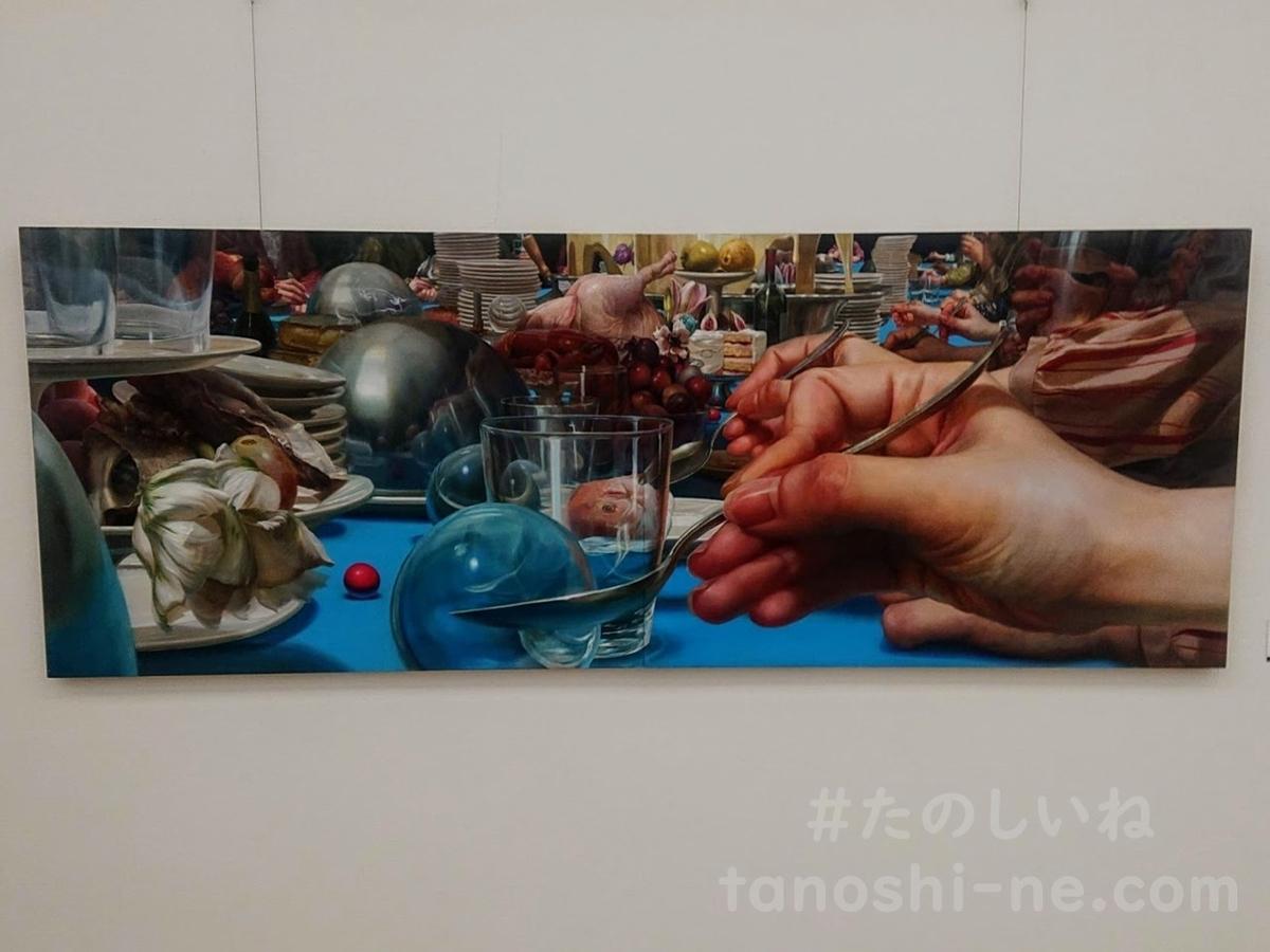 f:id:tokyonakayoshi:20210226054112j:plain