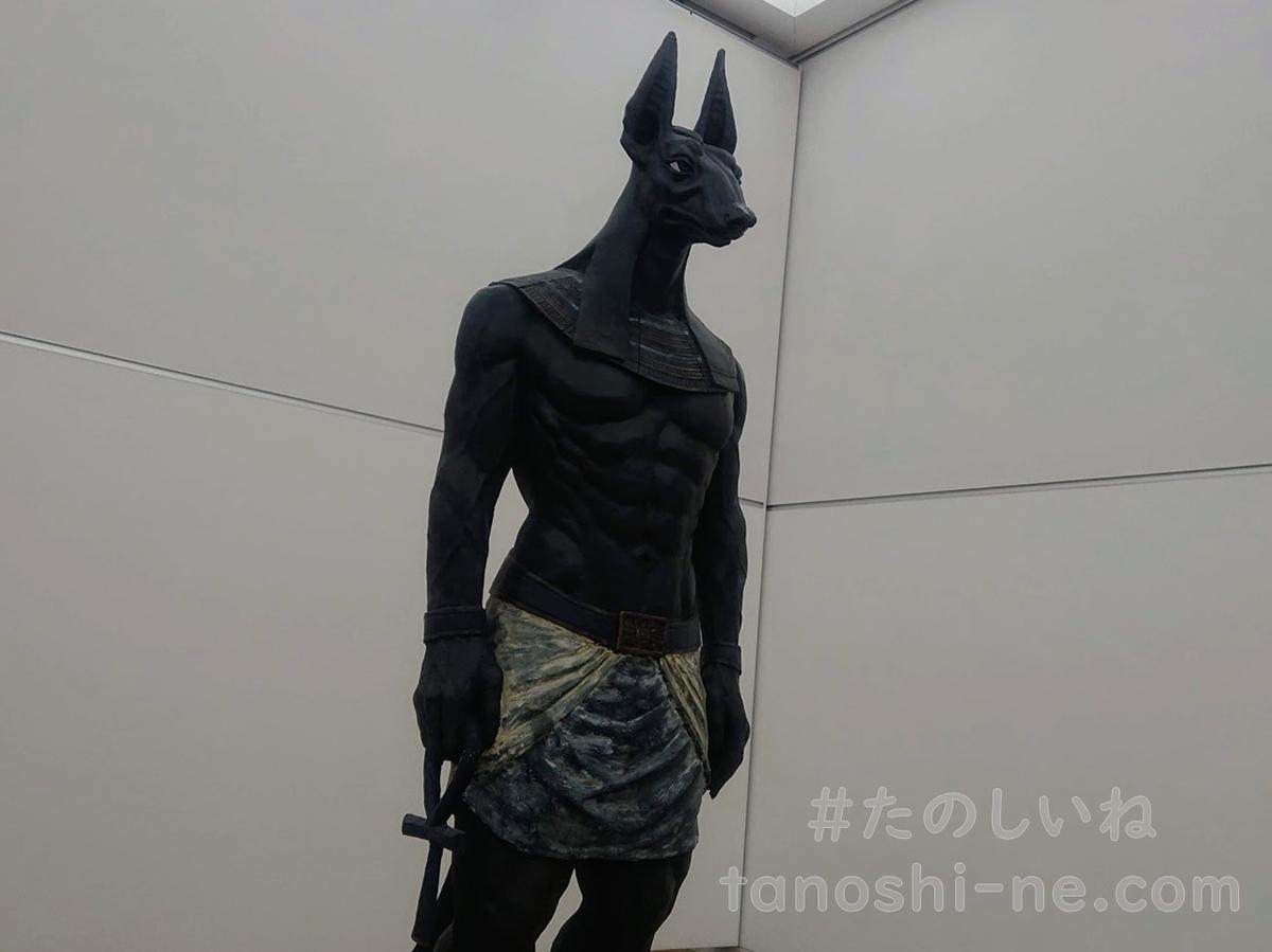 f:id:tokyonakayoshi:20210226054324j:plain
