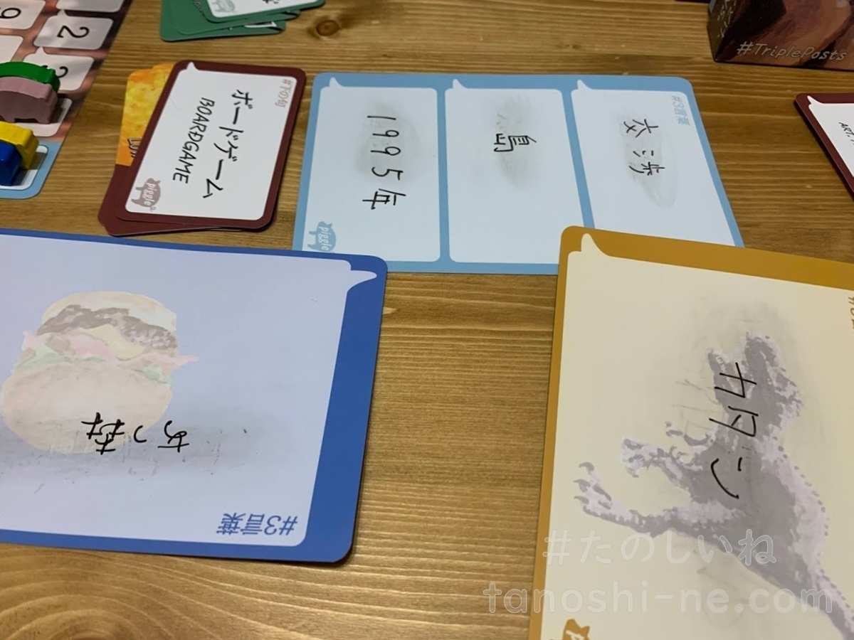 f:id:tokyonakayoshi:20210322210659j:plain