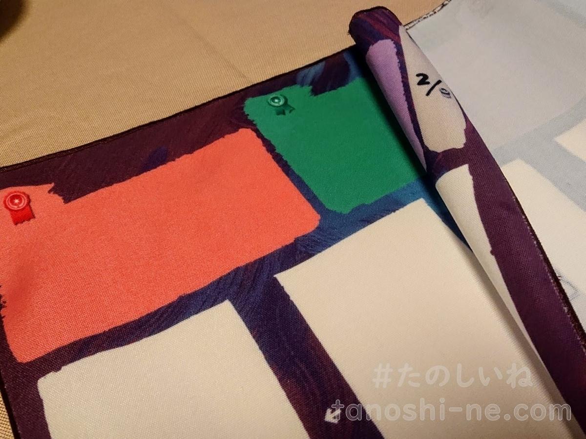 f:id:tokyonakayoshi:20210328235743j:plain
