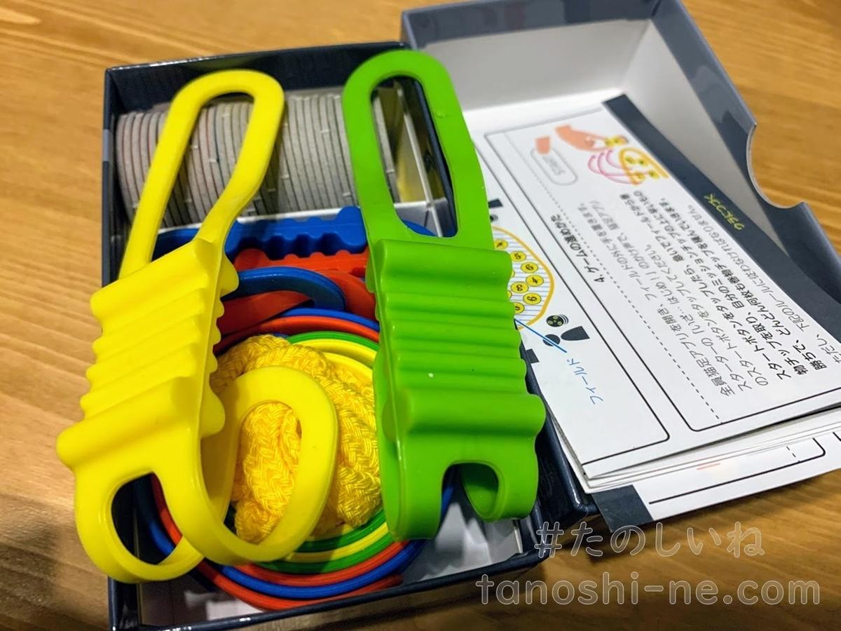 f:id:tokyonakayoshi:20210406023719j:plain