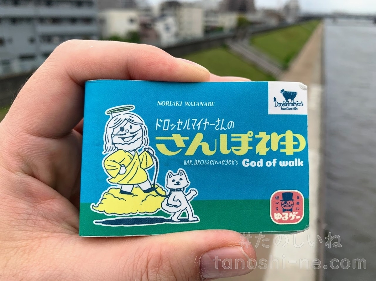 f:id:tokyonakayoshi:20210414093158j:plain