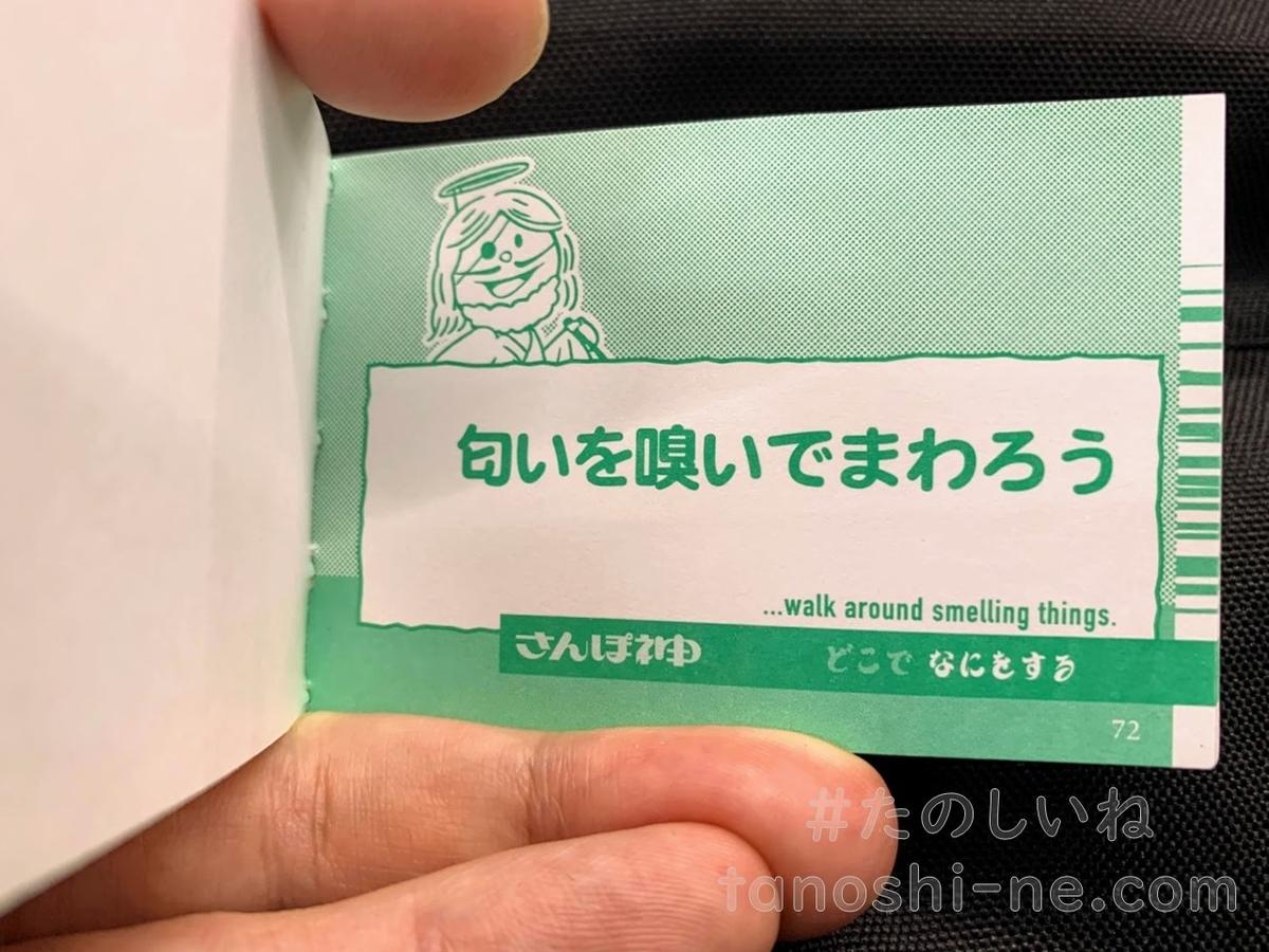 f:id:tokyonakayoshi:20210414093303j:plain