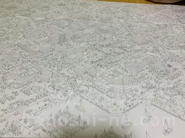 f:id:tokyonakayoshi:20210507220219j:plain