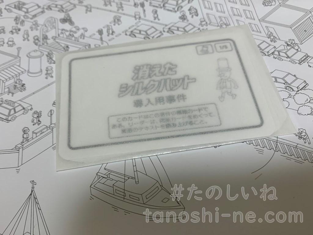 f:id:tokyonakayoshi:20210507220335j:plain