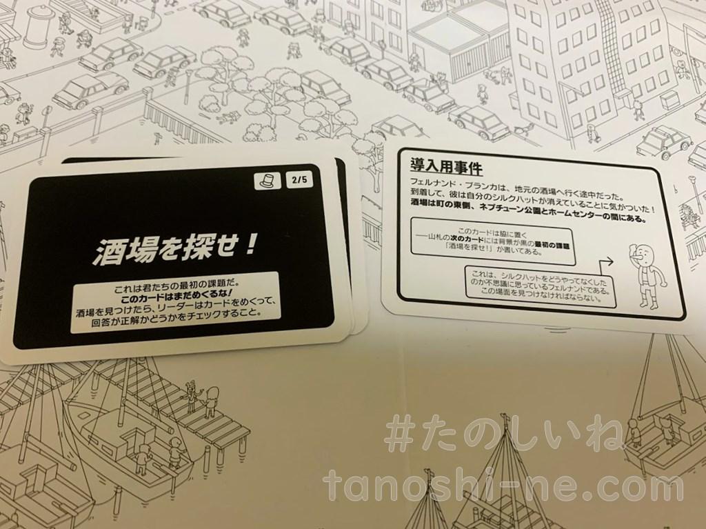 f:id:tokyonakayoshi:20210507220353j:plain