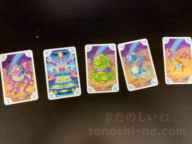 f:id:tokyonakayoshi:20210710215438j:plain