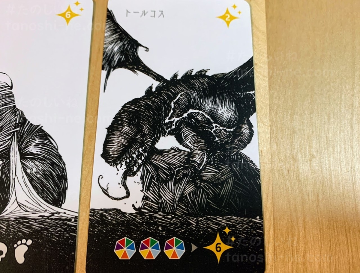 f:id:tokyonakayoshi:20210713161710j:plain