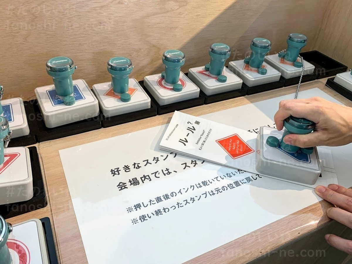 f:id:tokyonakayoshi:20210716041737j:plain