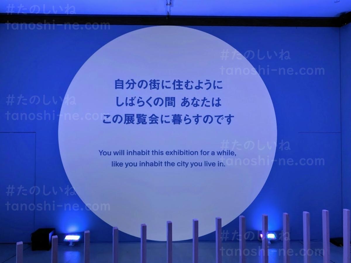 f:id:tokyonakayoshi:20210716041752j:plain