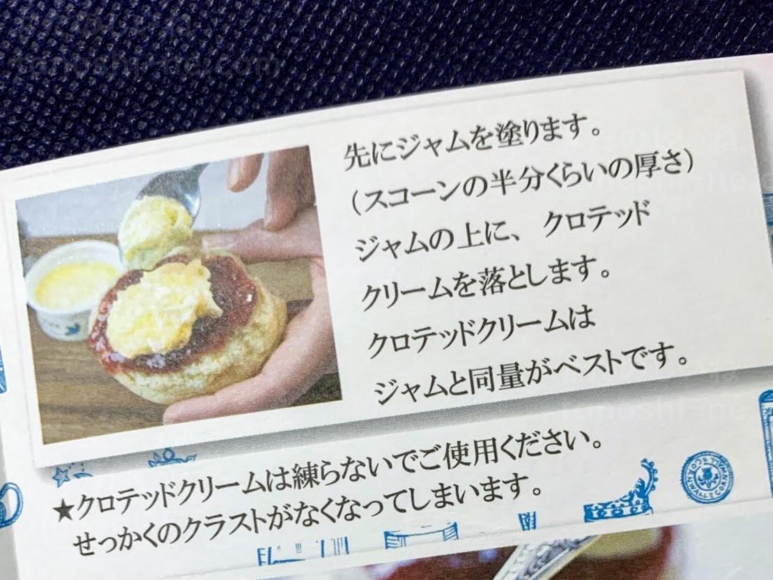 f:id:tokyonakayoshi:20210815045542j:plain