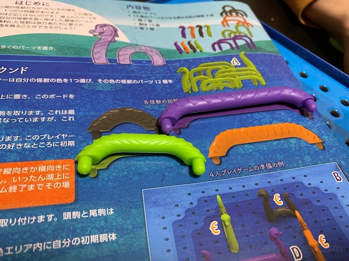 f:id:tokyonakayoshi:20211006170113j:plain