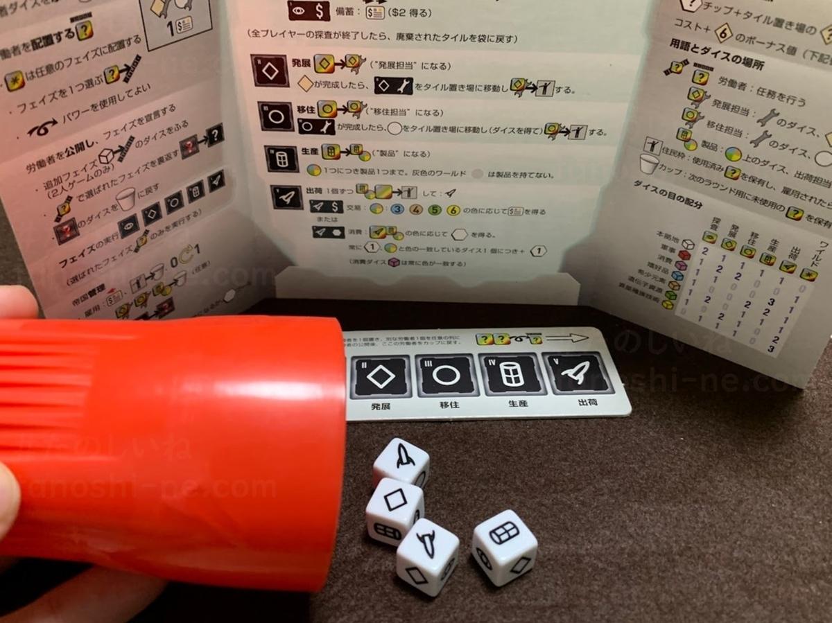 f:id:tokyonakayoshi:20211011034058j:plain