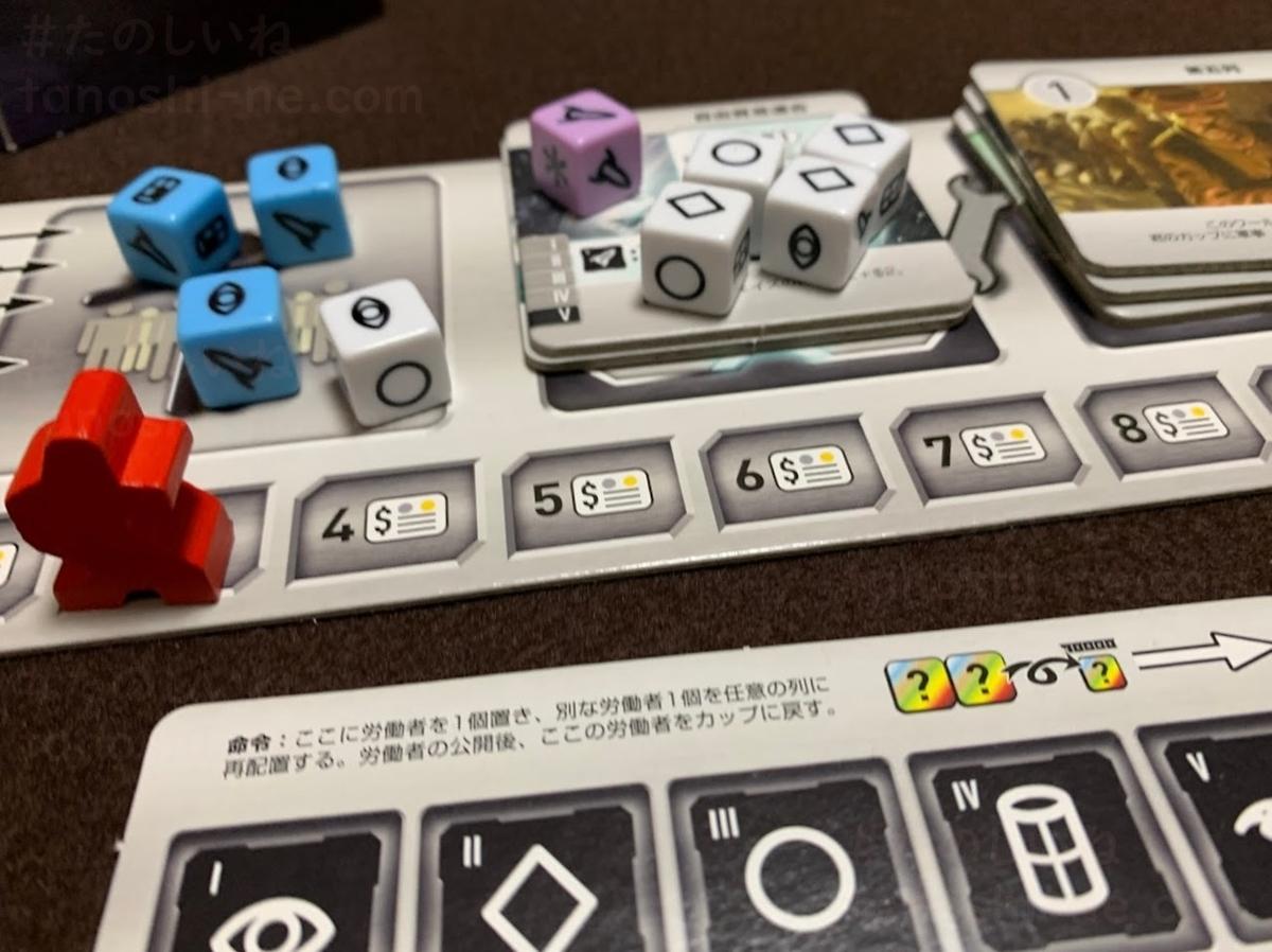 f:id:tokyonakayoshi:20211011034419j:plain