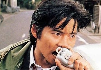 f:id:tokyonobushi:20210124182221j:plain