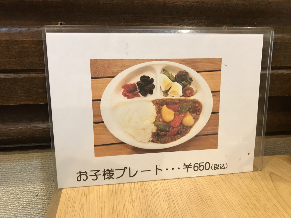 f:id:tokyoodakyu:20200924234306j:plain