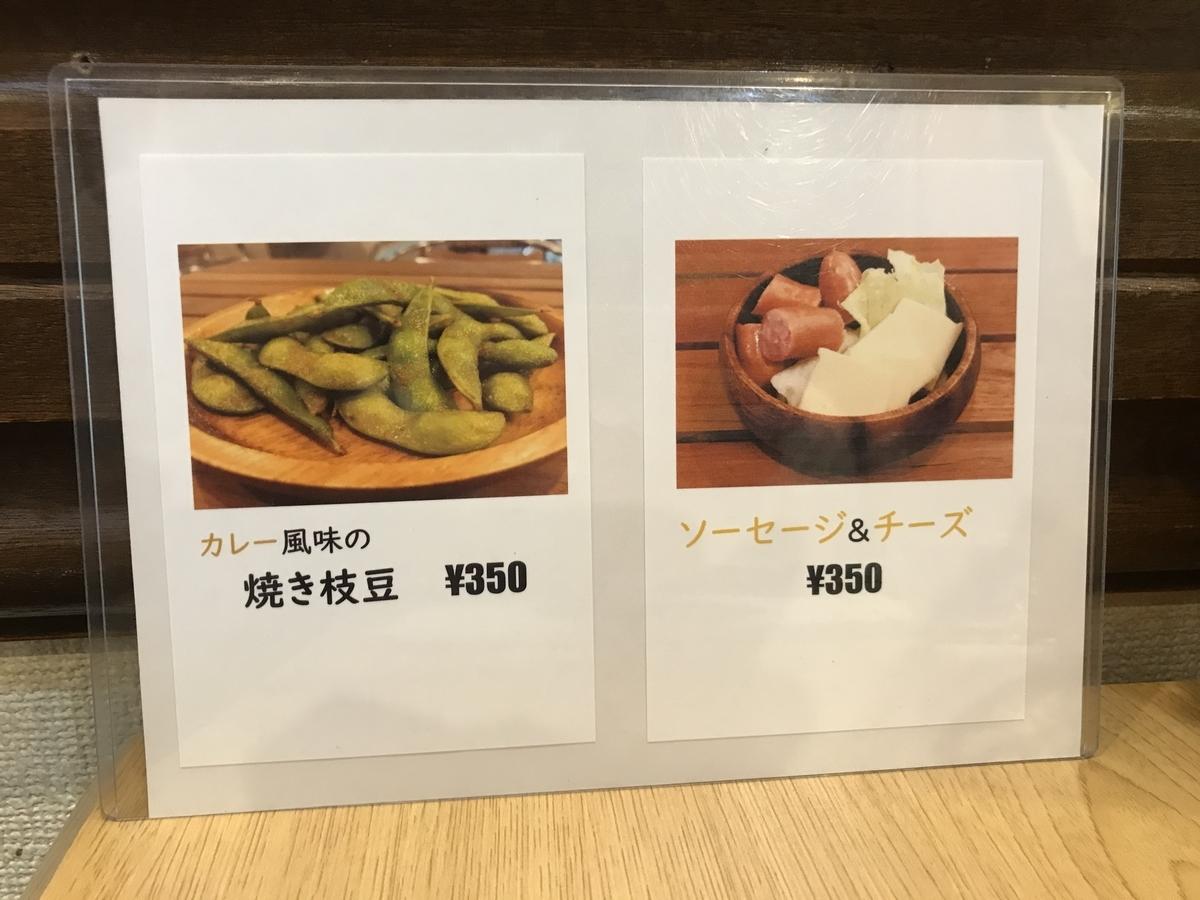 f:id:tokyoodakyu:20200924234312j:plain