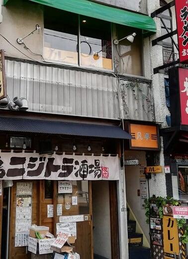 f:id:tokyoodakyu:20200925010600j:plain