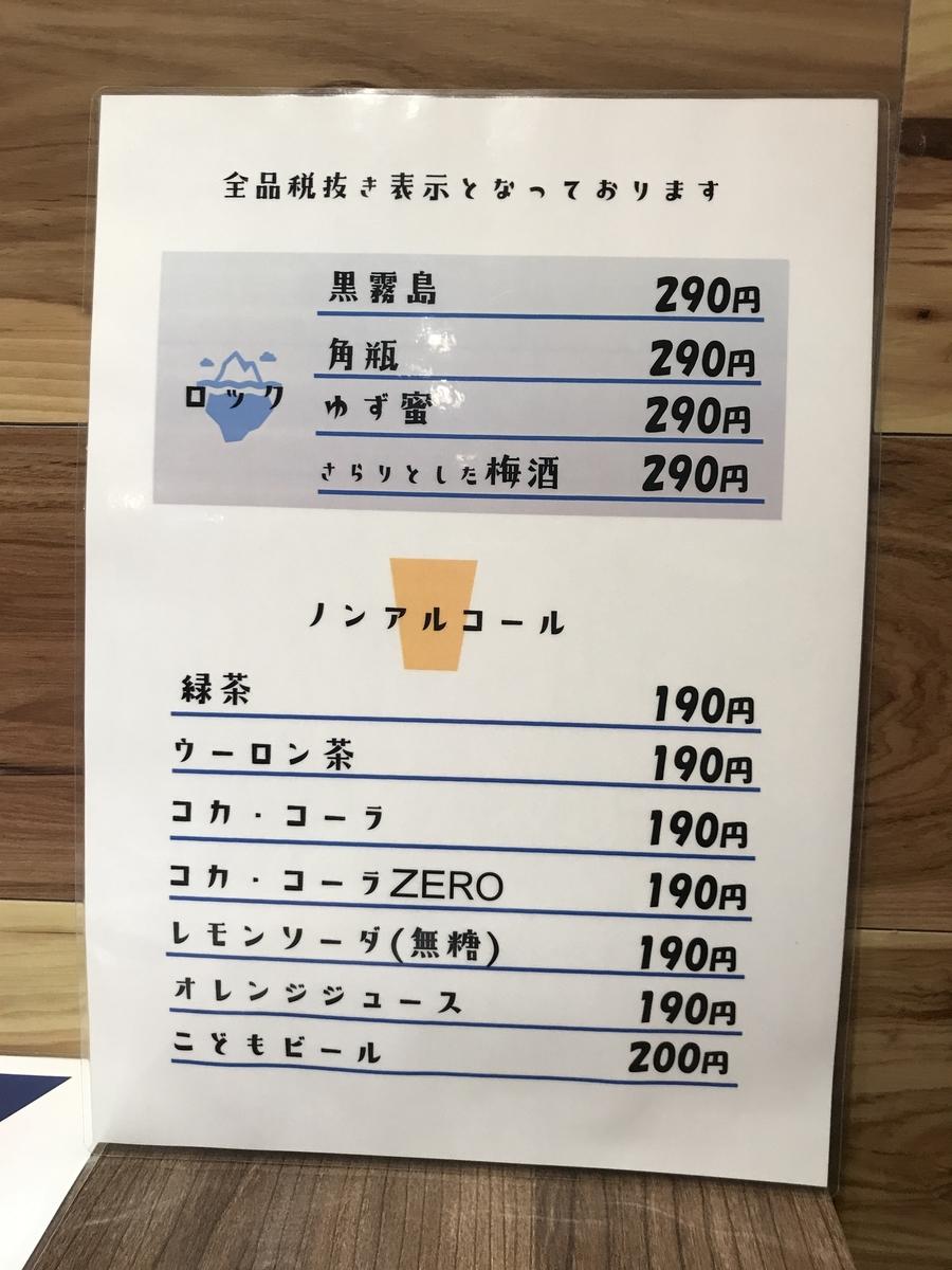f:id:tokyoodakyu:20201011143935j:plain