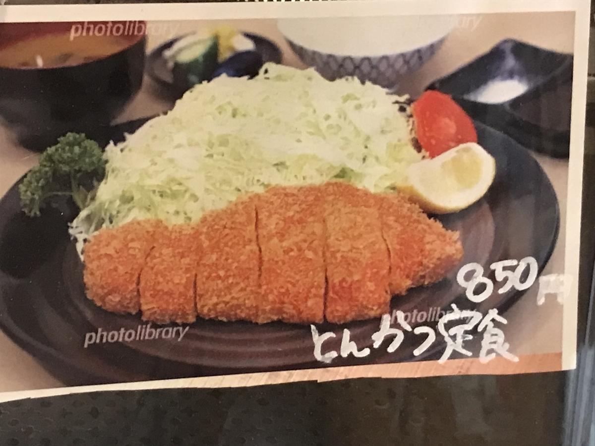 f:id:tokyoodakyu:20201019230922j:plain
