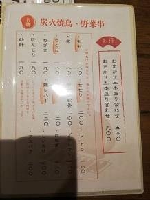 f:id:tokyoodakyu:20201104214832j:plain