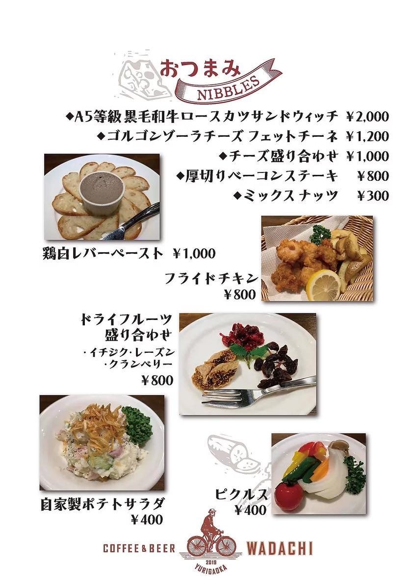 f:id:tokyoodakyu:20201108000943p:plain