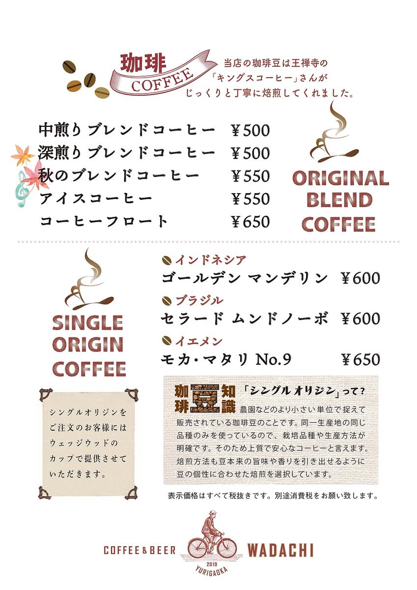 f:id:tokyoodakyu:20201108001016p:plain