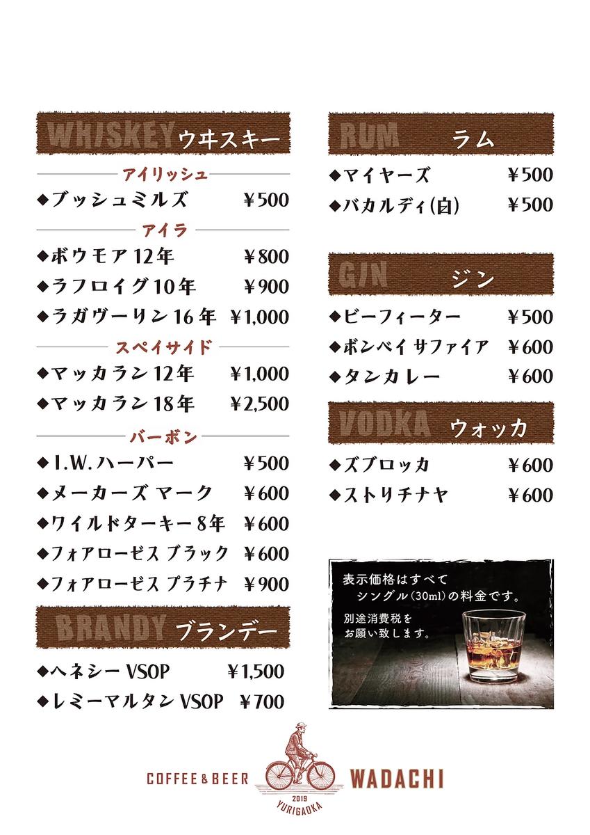 f:id:tokyoodakyu:20201108001151p:plain