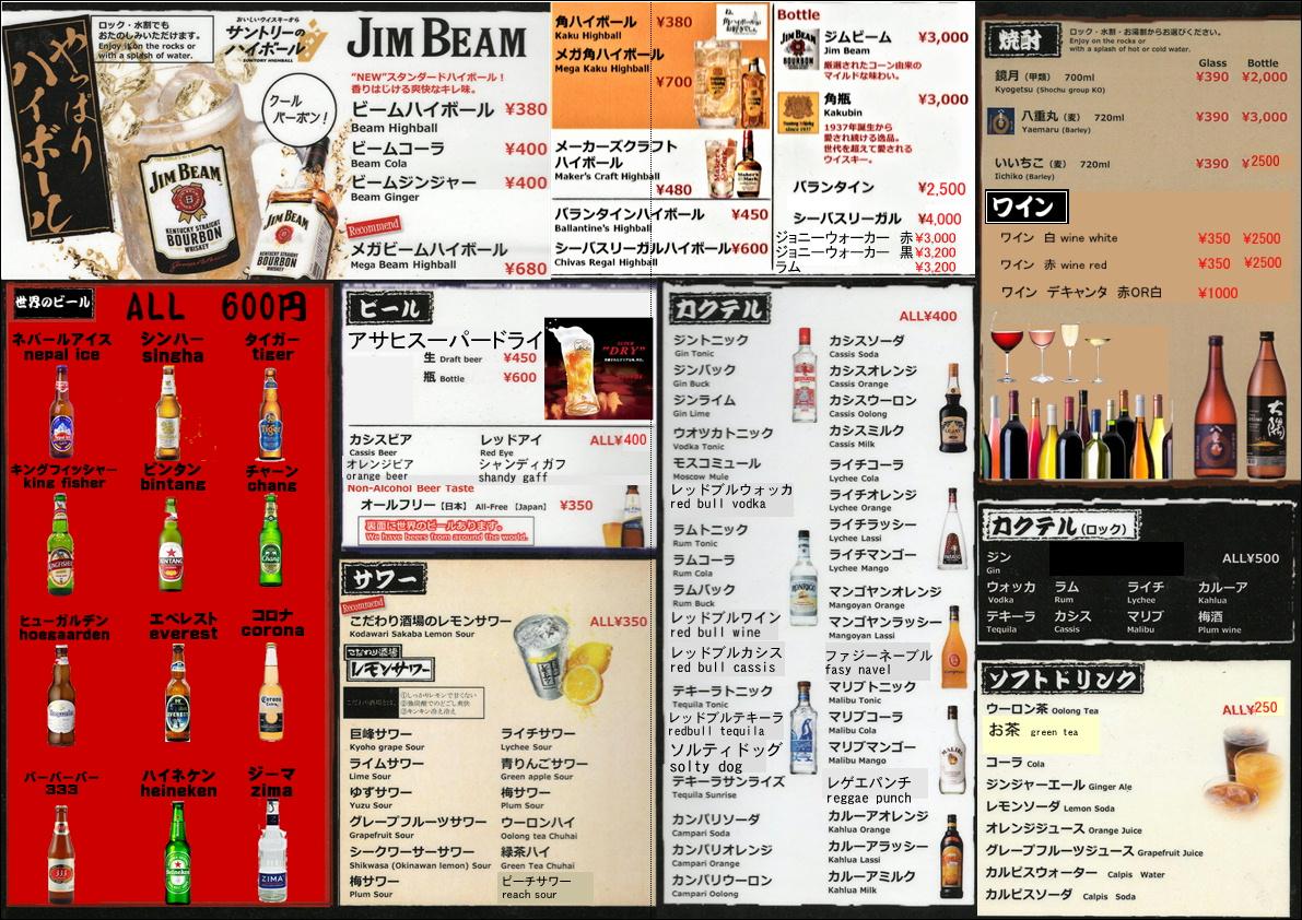 f:id:tokyoodakyu:20201220172639j:plain